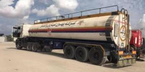 مستوطنون يمنعون شاحنات بضائع ومحروقات من الوصول إلى غزة