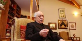 واشنطن تدرس طلبات تركيا لتسليم غولن