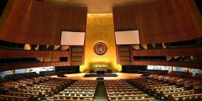 11 دولة بينها ثلاث دول عربية تفقد حق التصويت بالجمعية العامة
