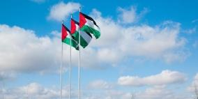سفارة فلسطين لدى إيطاليا تحيي ذكرى الاستقلال