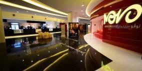 نوفو سينماز تحصل على الحقوق الحصرية لعرض فيلم ماراثي جديد في الإمارات