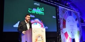 """مناع: """"فلسطين تزخر بالعقول المُبدعة التي يجب دعمها وتمكينها من مواصلة الريادة"""""""