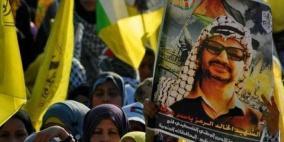فتح: لا علاقة لنا بالدعوات لمهرجان إحياء ذكرى أبو عمار في غزة