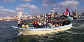 اصابات جراء الاعتداء على المسير البحري