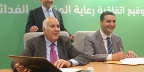 جوال واتحاد كرة القدم يوقعان اتفاقية رعاية المنتخب الوطني للعام 2019
