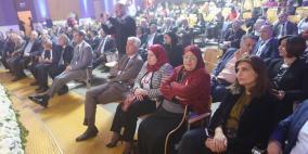 جمعية أصدقاء جامعة بيرزيت تحتفل باليوبيل الفضي