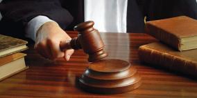 قلقيلية: صدور أحكام على متهمين بتسريب أراض للاحتلال