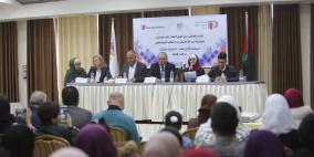المؤتمر الخاص بمرور 29 عاما على ابرام اتفاقية الطفل