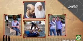 القسام تكشف مجريات عملية خانيونس وتنشر صور مطلوبين