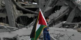 اقتصاد غزة في 10 سنوات