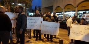 فيديو- الاحتلال يقمع وقفة تضامنية بالقدس