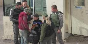 التربية تدعو لحماية حقوق الأطفال في ظل جائحتي الاحتلال وكورونا