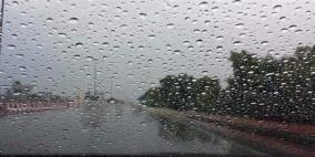 هل ستعود الأمطار في اليومين القادمين؟