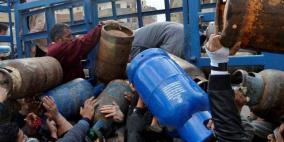 """تعويم الأسعار: المتضرر والمستفيد من """"حرب"""" الغاز في غزة"""