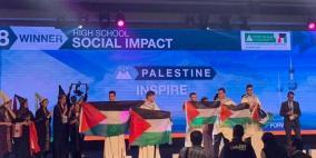 """فلسطين تفوز بأفضل شركة طلابية للمسؤولية الاجتماعية بمسابقة """"إنجاز العرب"""""""