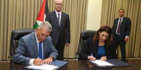 فلسطين تستضيف أعمال المؤتمر العلمي الدولي السابع لاتحاد الإحصائيين العرب