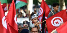 تونس تتضامن مع فلسطين على طريقتها