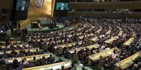 تحديد موعد التصوت على مشروع قرار أمريكي يدين حماس في الامم المتحدة