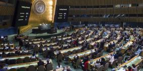 الأمم المتحدة تعتمد 5 قرارات لصالح قضية فلسطين