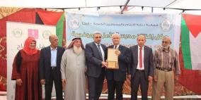 بنك فلسطين يحتفل مع جمعية رعاية الأيتام في أريحا بافتتاح مدرسة الأمل