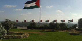 رفع علم فلسطين فوق مقر الأمم المتحدة في أديس أبابا