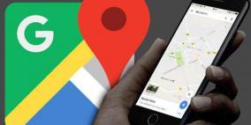 أماكن سرية في غوغل مابس لا يسمح بزيارتها
