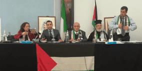 الاتحاد العام للجاليات الفلسطينية في أوروبا يعقد مؤتمره العام