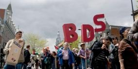 """تجاوبا مع الـ""""BDS"""".. مركز شرطة أميركي يقاطع تدريبا في تل أبيب"""