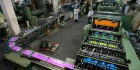 الإحصاء: انخفاض الرقم القياسي لكميات الإنتاج الصناعي خلال تشرين الأول
