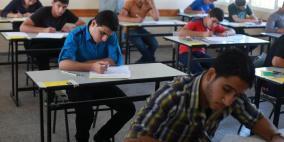 2597 طالب يتقدمون لامتحان الإنجاز في دورته الاستكمالية