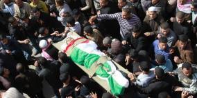 24 شهيدا واعتقال 450 مواطنا خلال الشهر الماضي