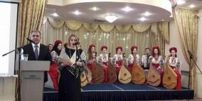 احياء يوم التضامن مع الشعب الفلسطيني في أوكرانيا