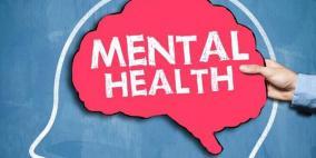 """""""Mental Health"""" برنامج شبابي يهدف للتوعية بالصحة النفسية"""