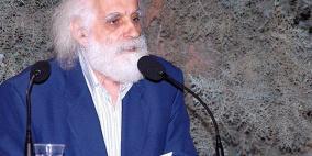 رحيل الشاعر اللبناني موريس عواد