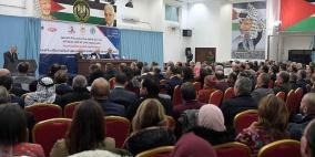 انطلاق مؤتمر تعزيز دور القطاع الخاص في جهود الحوكمة ومكافحة الفساد