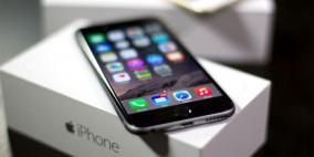 محكمة صينية تمنع بيع هواتف آيفون