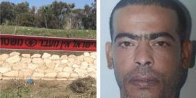 العثور على مفقود من جسر الزرقا جثةً هامدة في باقة الغربية
