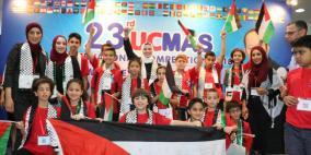 فلسطين تحقق مراكز متقدمة في مسابقة الحساب الذهني العالمية