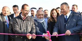 افتتاح حديقة البيارة الثلاثين في قرية برقا قضاء رام الله
