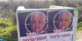أبو ردينة يحذر الحكومة الإسرائيلية من المساس بحياة الرئيس