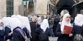 """""""التربية"""" تعلن عن منحتين دراسيتين في مصر للطلبة المقدسيين"""