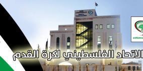 الاتحاد الفلسطيني لكرة القدم يستنكر اقتحام مقر اللجنة الأولمبية