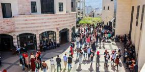 الشبيبة ومجلس طلبة جامعة القدس بنابلس تعلق الامتحانات