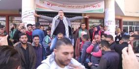 الطلبة غاضبون.. جامعة القدس المفتوحة ترفع الرسوم