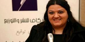 رحيل الشاعرة الفلسطينية الأردنيةكوليت أبو حسين