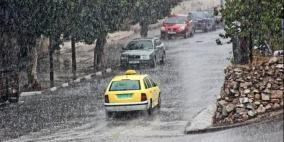 الطقس: منخفض جوي غدا والأرصاد تحذر