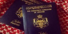 """مسؤول أردني لـ""""رايـة"""": حل قريب لأزمة منع حملة الجواز المؤقت من دخول السعودية"""