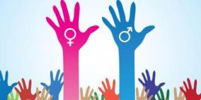 """اتحاد المرأة يستغرب من التراجع عن المصادقة على اتفاقية """"سيداو"""""""