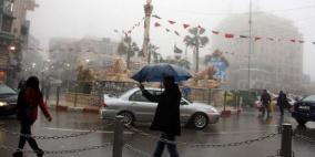 الطقس: أمطار غزيرة وعواصف رعدية