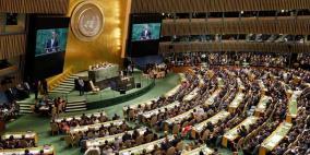 159 دولة تصوت لصالح حق الفلسطينيين في السيادة على مواردهم الطبيعية